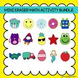 Mini Eraser Math Activities Bundle