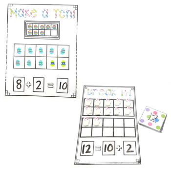 Mini Eraser Math - Spring (Add, Subtract, Count, Compose, Decompose, etc.)