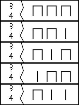 Mini Eraser Rhythm Center Activities