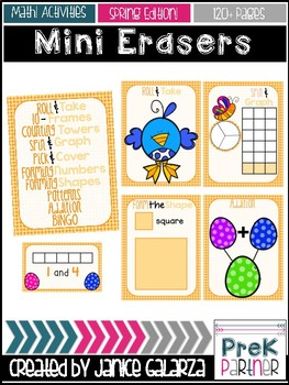 Mini Erasers - 10 Math Centers {{Spring Edition}}