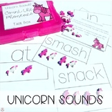 Mini Erasers Unicorn Sounds! Task Box for Count the Phonemes! (Orton-Gillingham)