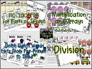 Mini Erasers Unit for Math and Language Arts ENGLISH
