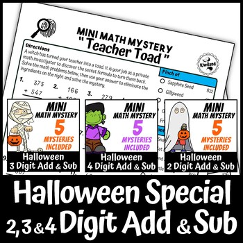 Mini Math Mystery - 2 3 & 4 Digit Addition and Subtraction Bundle Halloween Fall
