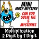 Mini Math Mystery - 2 Digit by 1 Digit Multiplication