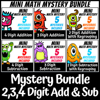 Mini Math Mystery-  Addition and Subtraction with Regrouping Bundle