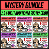 Mini Math Mystery- Valentines Day Addition and Subtraction Regrouping Bundle