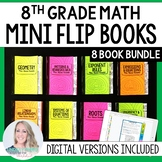 Mini Tabbed Flip Book Bundle for 8th Grade Math