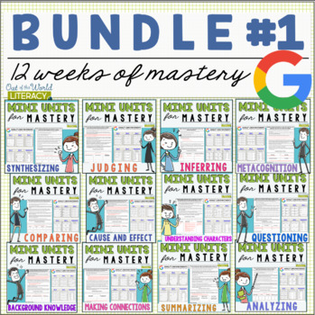 Reading Comprehension Units for Mastery- Bundle!