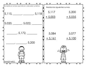 Mini libro numérico del 5,000 al 5,200