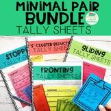 Minimal Pairs BUNDLE Tally Sheets