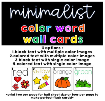 Minimalist Color Word Wall Cards - FOUR options