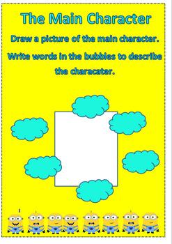 Minion Inspired Reading Response Worksheet