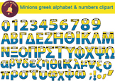Minions Greek Alphabet letters & Numbers Clip Art Graphics