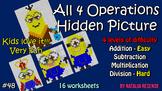 Minions Movie Mystery Picture - 4 operations: add, sub, mu
