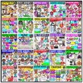 Minis for The Year Clip Art Mega Bundle {Educlips Clipart}