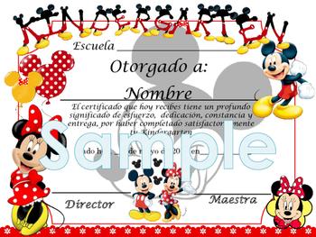 Minnie/Mickey kinder Achievement award English / Spanish version
