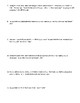 Minority Report Guide Notes