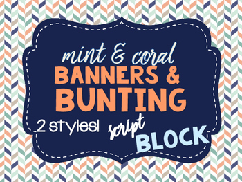 Mint & Coral - Banners & Bunting