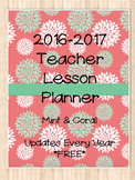Mint and Coral Teacher Planner 2016-2017