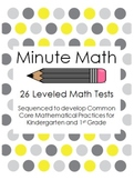 Minute Math - 26 Common Core Aligned Math Assessments