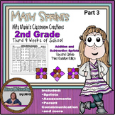 Minute Math ~  Addition and Subtraction Sprints ~ Part 3
