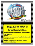 Minute to Win it School:Supply Edition- Team Builders Only