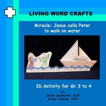 Miracle Jesus Calls Peter To Walk on Water for Gr.3 and 4