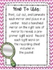 Mirror, Mirror Sight Words- Primer