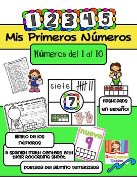 Bingo De Numeros Teaching Resources   Teachers Pay Teachers