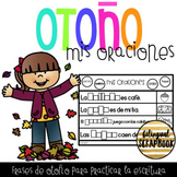 Mis oraciones de otoño  (Complete the sentence in Spanish