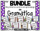 Mis primeros centros de gramática - BUNDLE