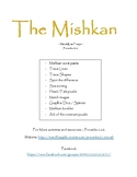 Mishkan printable Pack (Tabernacle)