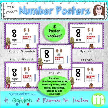 Number Posters 0-20 Love to Teach Theme