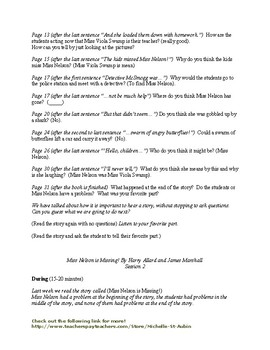 """""""Miss Nelson is Missing""""  Guided Reading Lesson Plan and Activity Prompts"""
