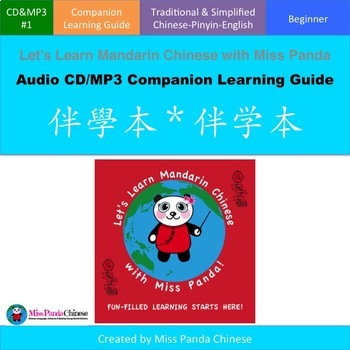 Miss Panda Chinese CD/MP3 Companion Learning Guide