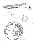 Miss Q's Exoplanet Coloring Pages: Proxima Centauri b