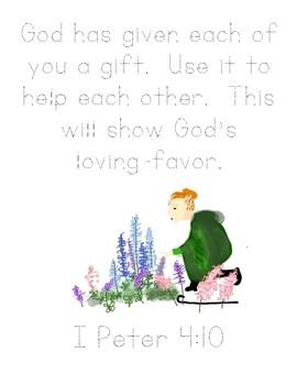 Miss Rumphius Bible Verse Printable (I Peter 4:10)