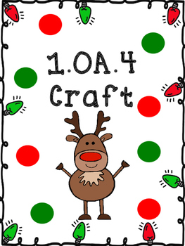 Christmas Missing Addend Craft
