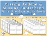 Missing Addend and Missing Subtrahend Story Problem Worksheets