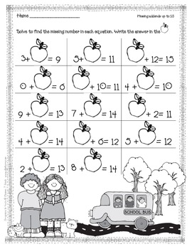 Missing Addends In Equations With Sums Up 1-20: School & Apple Themed!