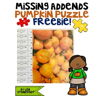 Missing Addends Math Puzzle (FALL THEMED) *FREEBIE*