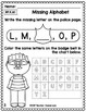 Missing Alphabet Worksheets