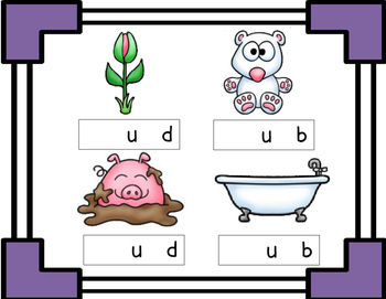 Missing Beginning Sounds - u word families