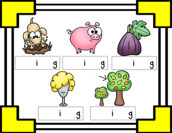 Missing Beginning Sounds - i word families