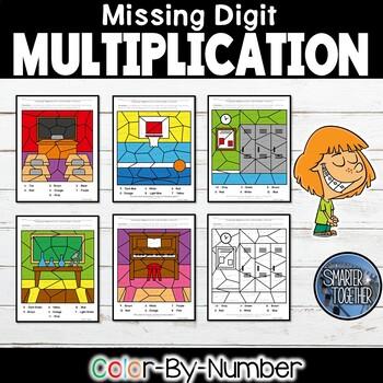 Missing Digit Multiplication