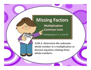 Missing Factors (Common Core Multiplication Task Cards(