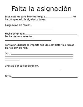 Missing Homework Letter English Spanish