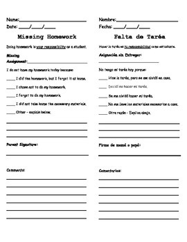 Missing Homework Notice -  Bilingual Spanish