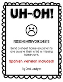 FREEBIE! Missing Homework? Uh-Oh!!