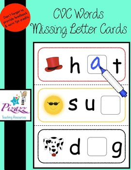 Missing Letter Cards- CVC words